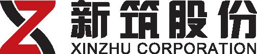 xinzhu-logo