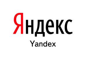 1399160307_yandex_brute