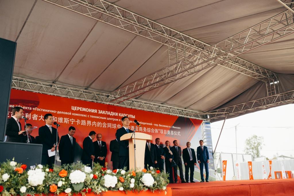 церемония открытия, организовать церемонию, организация церемонии, закладка капсулы, закладка камня, презентации, организация презентации
