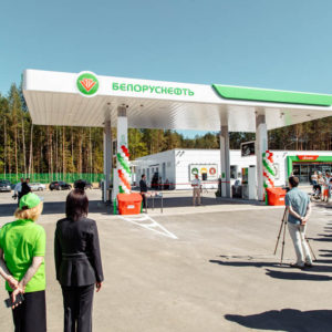 belorusneft-12