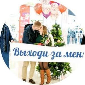 предложение руки и сердца, заказать предложение руки и сердца, романтическое свидание
