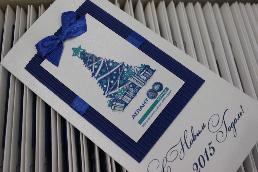 Дизайн корпоративные открытки, прикол приветствия открытки