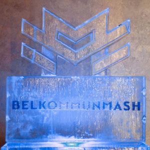 belcommunmash-3